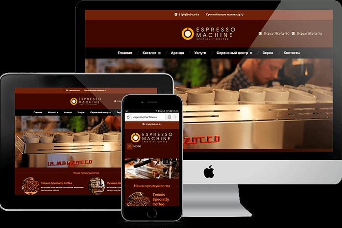 Создание сайта-каталога кофейного оборудования и сео оптимизация