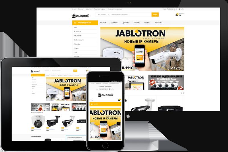 Создание и оптимизация интернет-магазина охранного оборудования