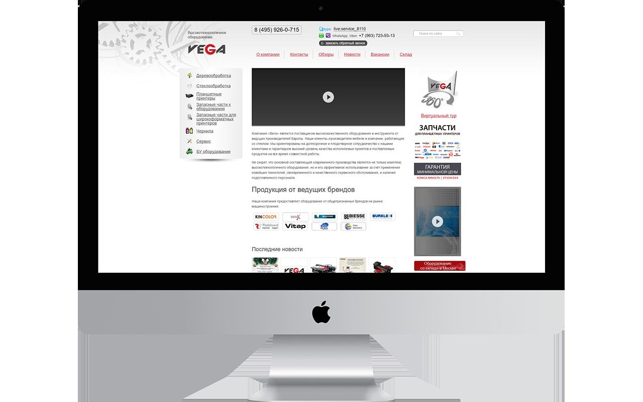 SEO-продвижение сайта для продажи оборудования - СЕОПЕРРОТ