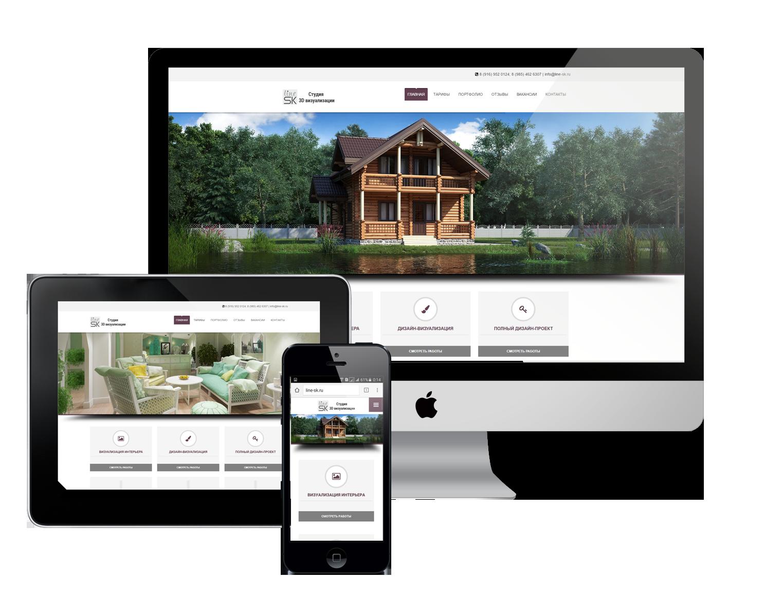 Создание сайта-визитки для компании по 3D-визуализации - СЕОПЕРРОТ