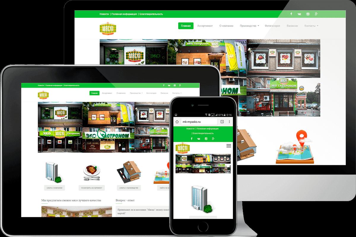 Создание корпоративного сайта для сети мясных магазинов - СЕОПЕРРОТ