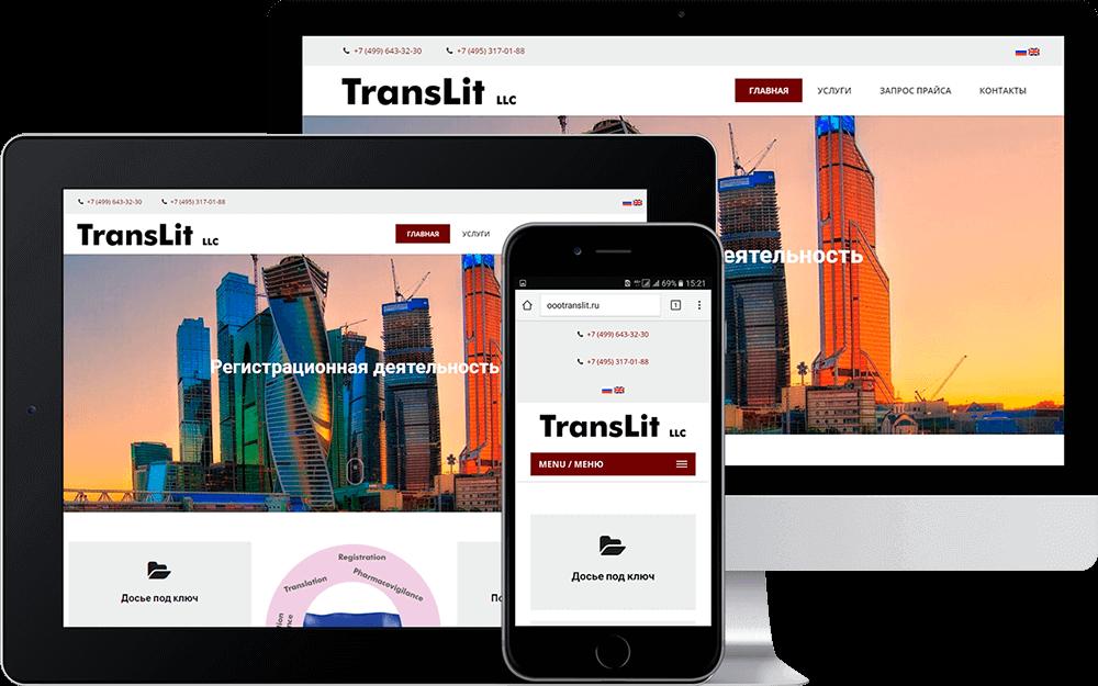 Создание сайта-визитки для регистрирующей компании в Москве