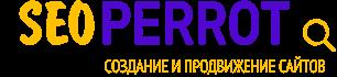 СЕОПЕРРОТ