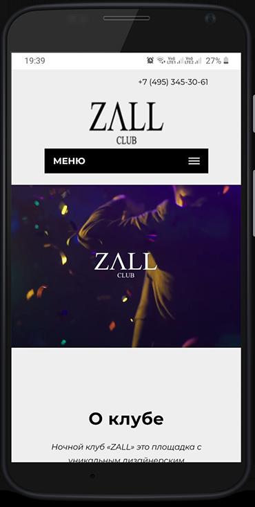 Адаптивный сайт ночного клуба в Москве
