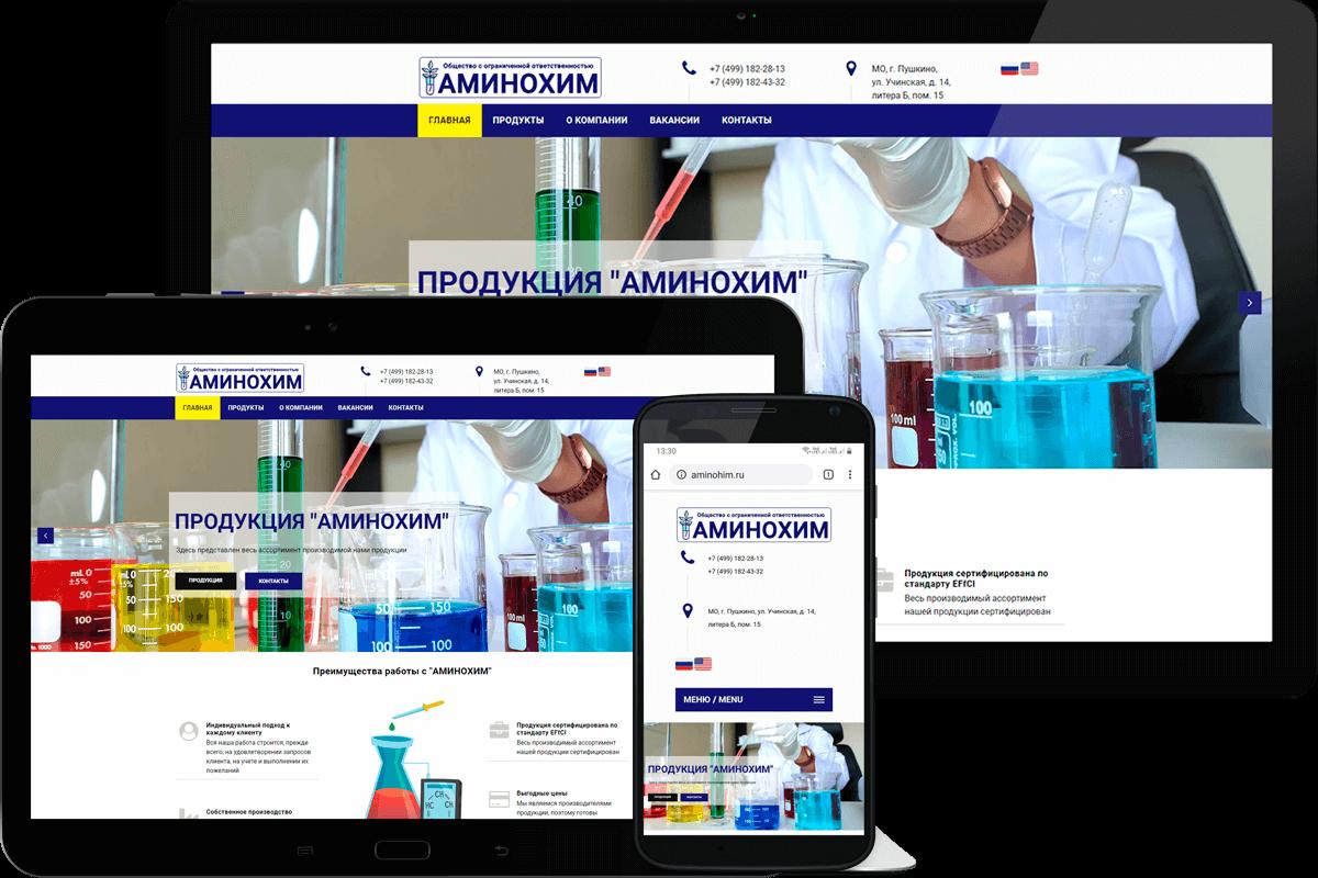 Разработка сайта для производителя ПАВ и оптимизация