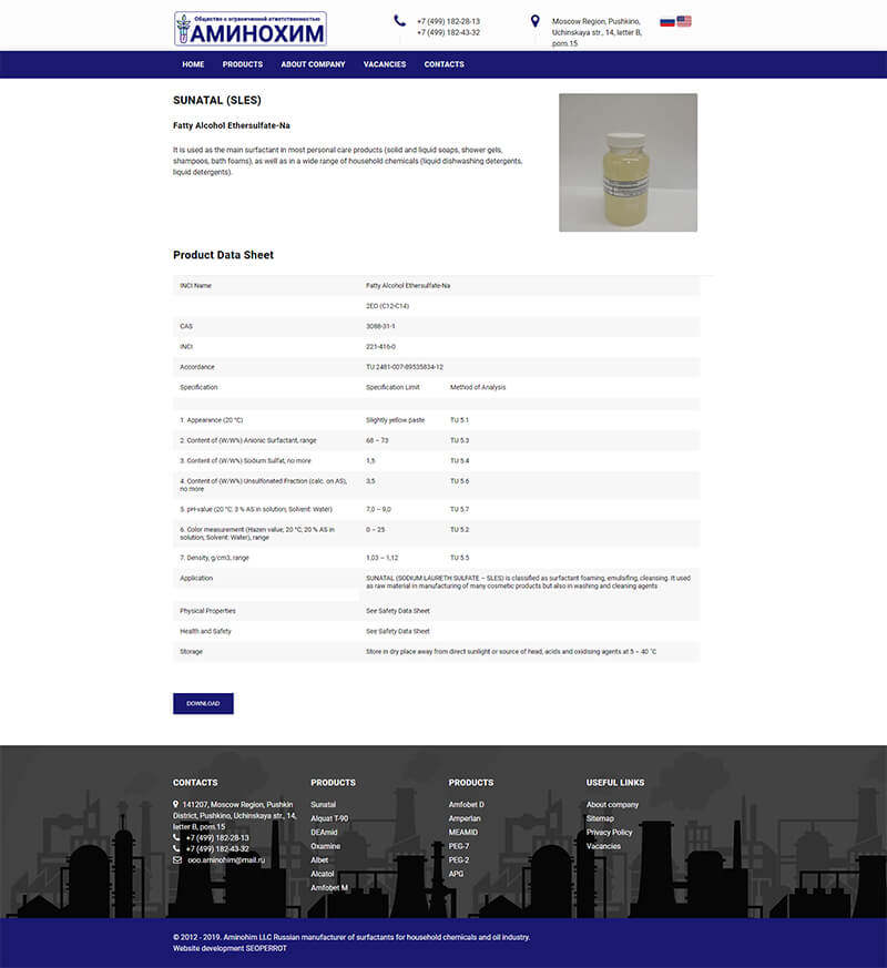 Страница сайта производственной компании