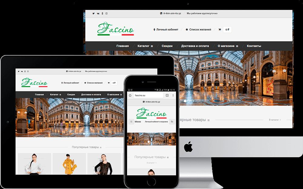 Созданиее интернет-магазина итальянской одежды