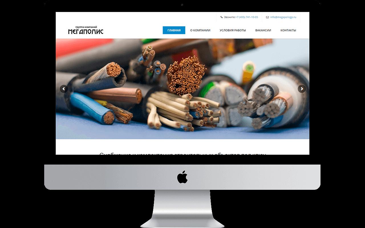 Создание сайта для продажи стройматериалов