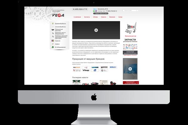 SEO-продвижение сайта промышленного оборудования
