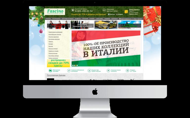 Москва seo продвижение сайта монстр топ сайтов по продаже кроссовок