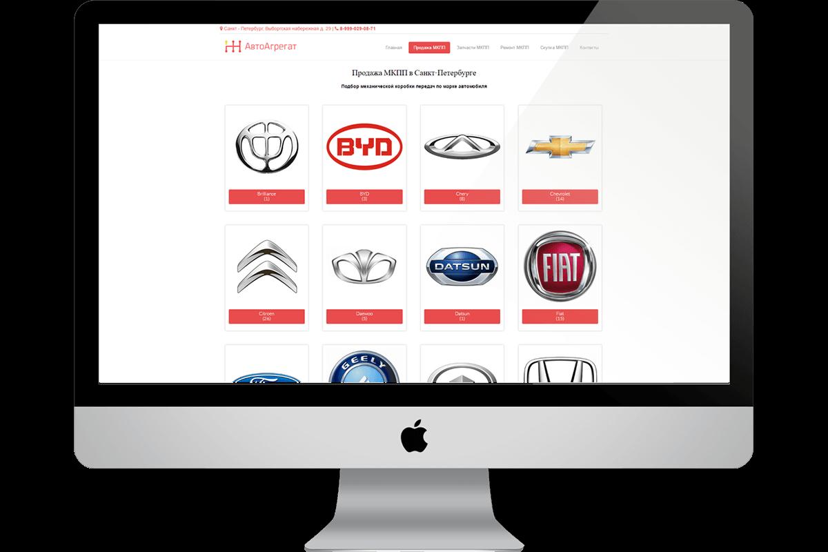 Сайт-каталог для продажи МКПП