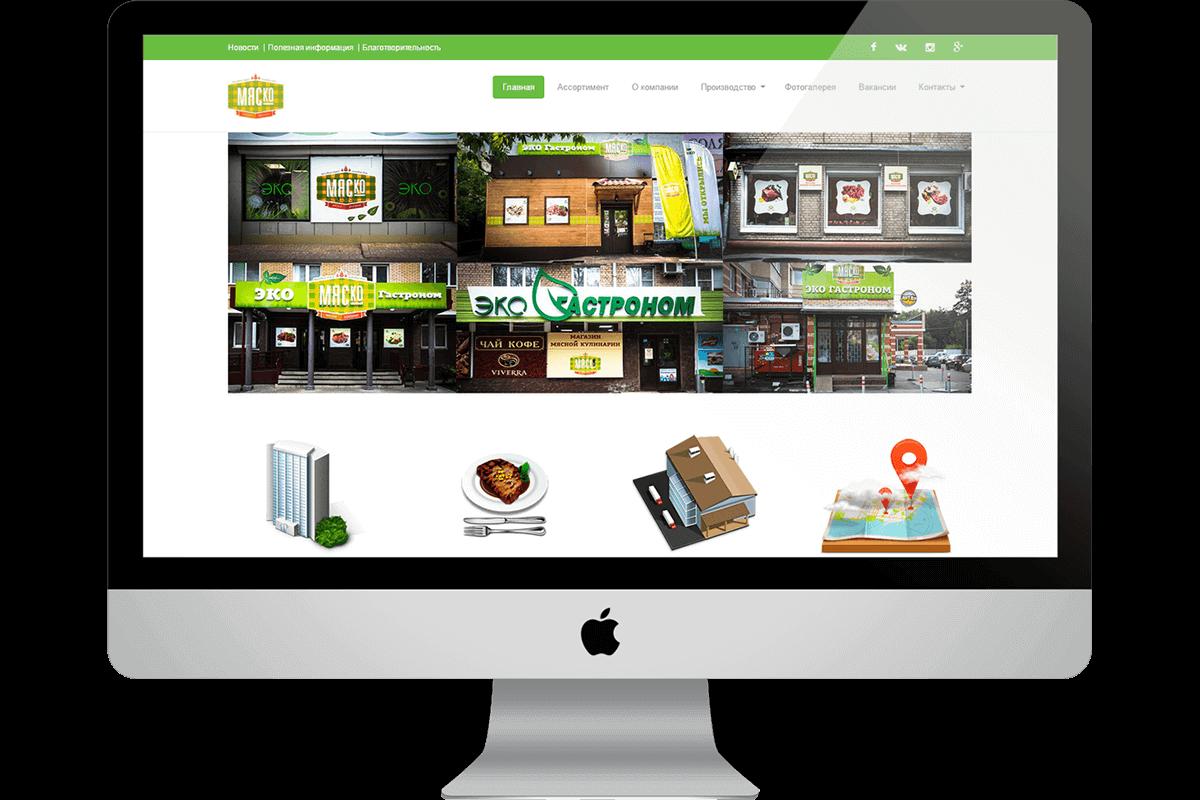 Создание сайта для мясной компании в Москве