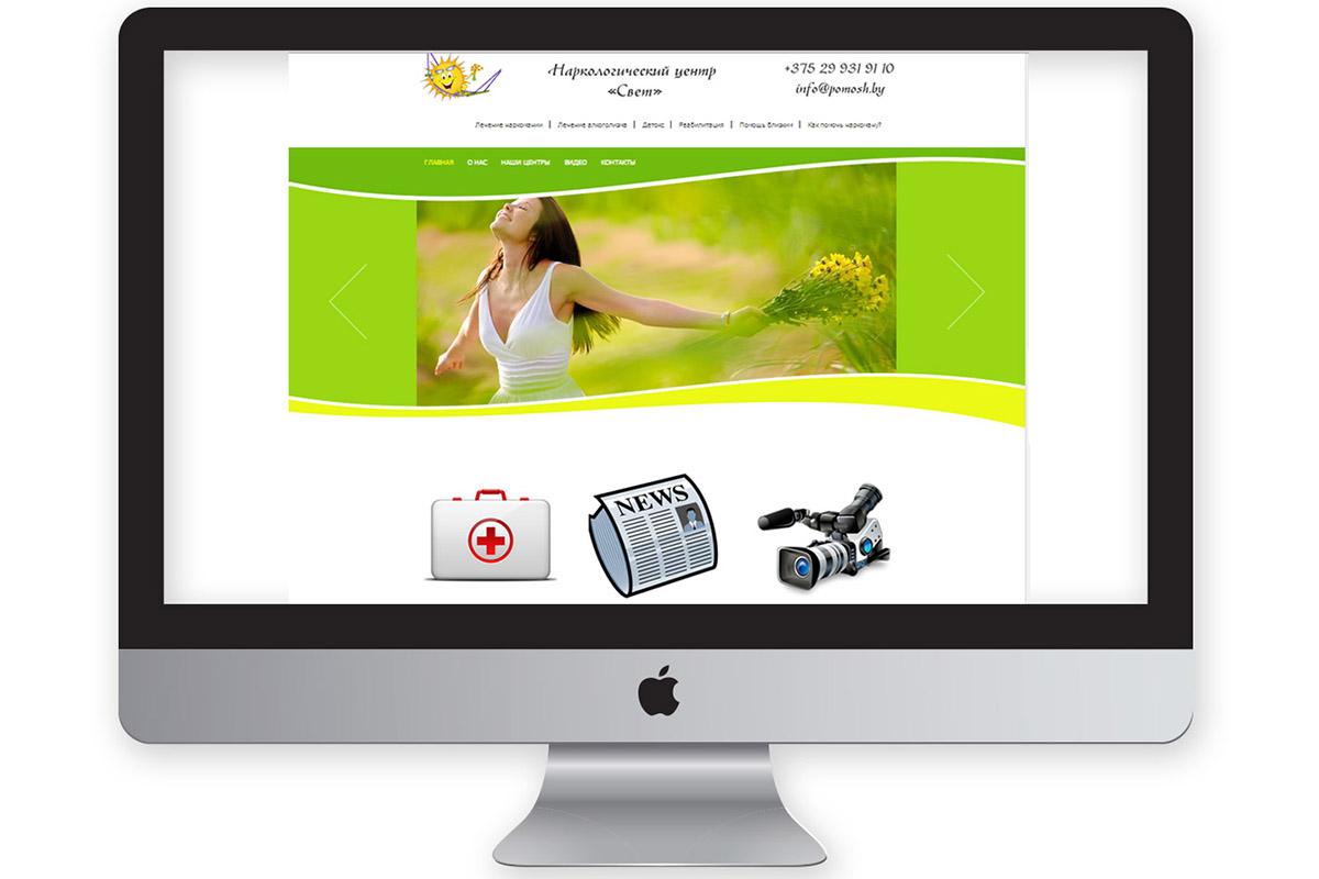 Создание копоративного сайта центра-наркологии - СЕОПЕРРОТ