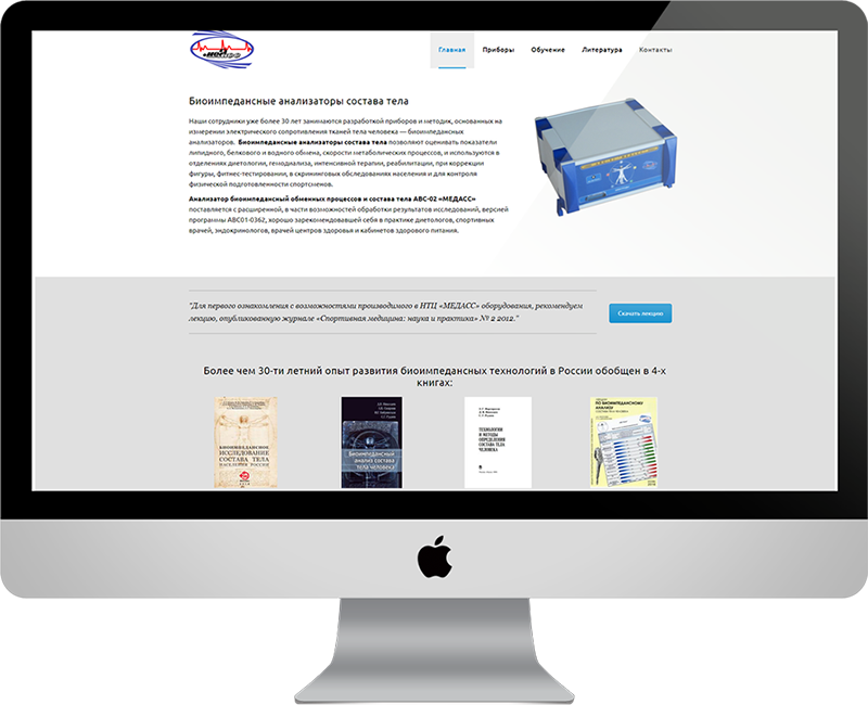 Сайт научно-технического центра
