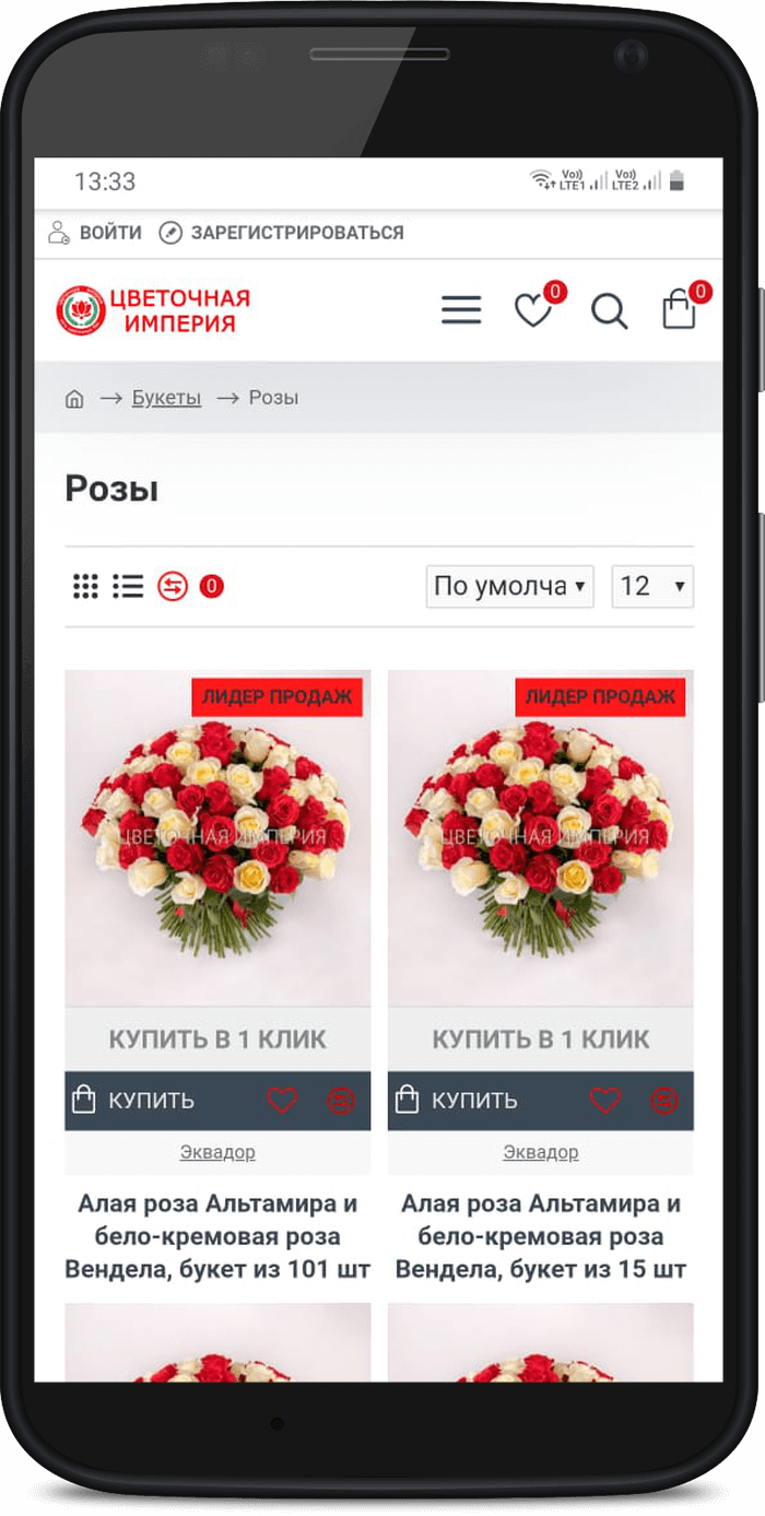 Адаптивная верстка интернет-магазина цветов