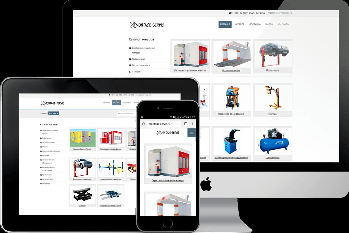 Разработка сайта-каталога автосервисного оборудования