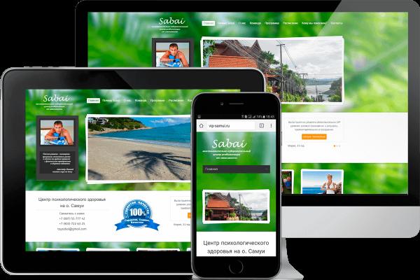 Создание сайта для наркологического центра в Таиланде