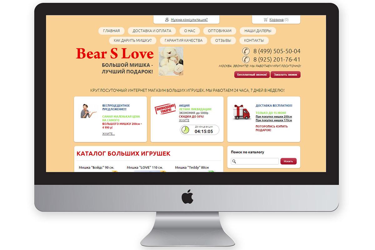 Продвижение и реклама интернет-магазина игрушек - СЕОПЕРРОТ