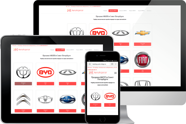 Адаптивный сайт для продажи МКПП