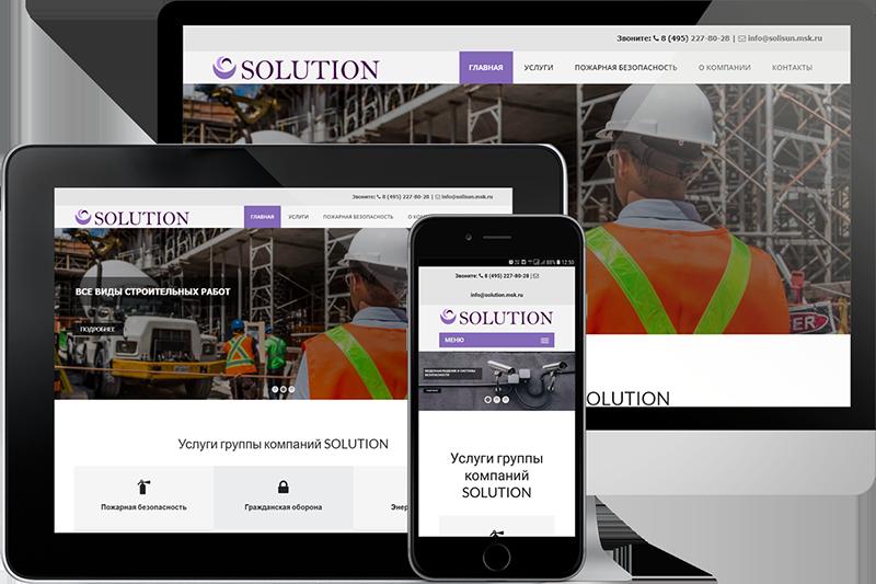 Создание и оптимизация сайта в сфере пожарной безопасности
