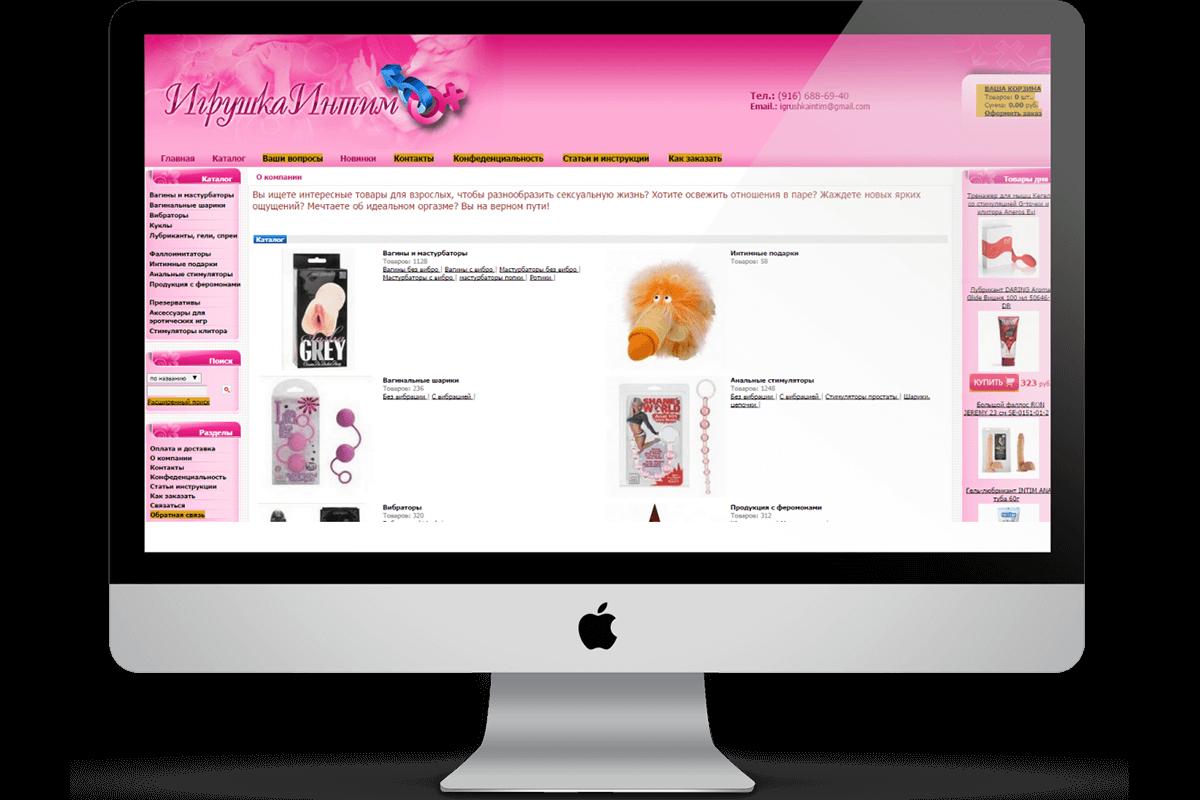 Продвижение магазина интим-товаров в поисковиках