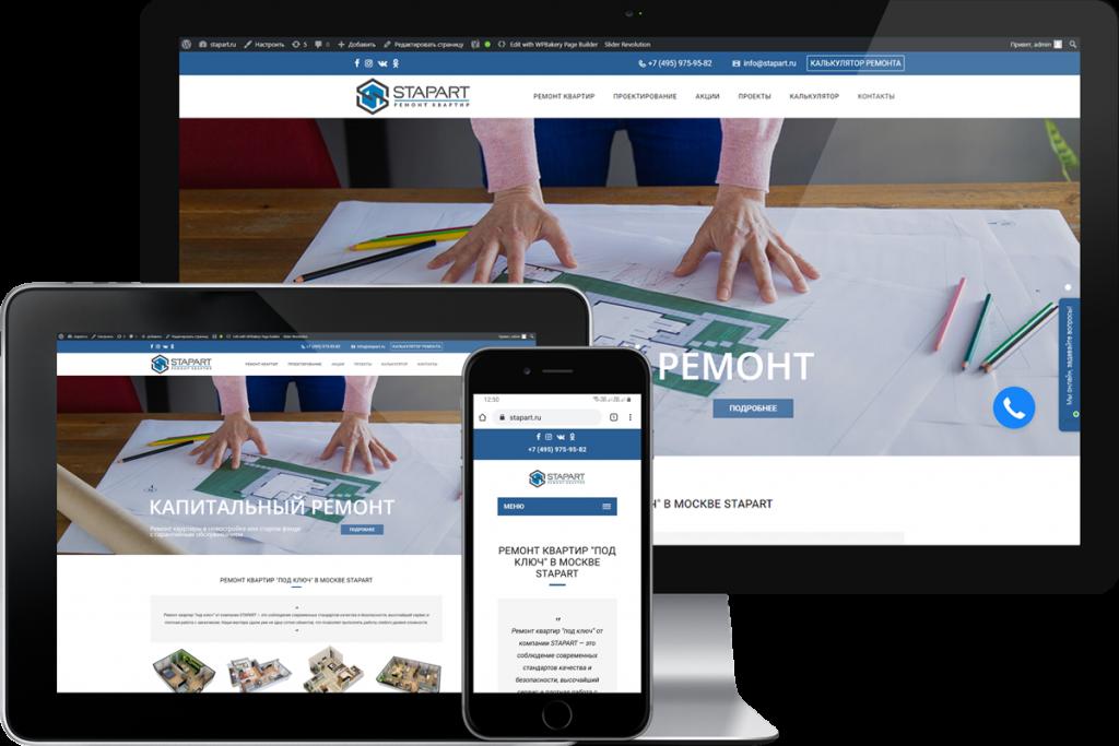 Разработка сайта для компании по ремонту квартир